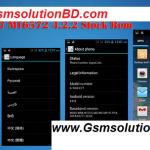 G-Tide E77 MT6572 4.2.2 Firmware Stock Rom Download